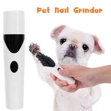 Rechargeable Dog Nail Grinders USB Charging Pet Nail Clippers Quiet Electric Dog Cat Paws Nail Grooming Trimmer Tools стоимость