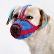 Регулируемый ошейник для собак Рот морда для малого и большой собаки 1 шт Анти намордник против лая, укусов, дышащая намордник для собак Training продукты животного аксессуар