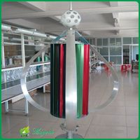 12V 24V 400W Max Power 600W High Efficiency Vertical Wind Turbine Generator Low Noise Low Start