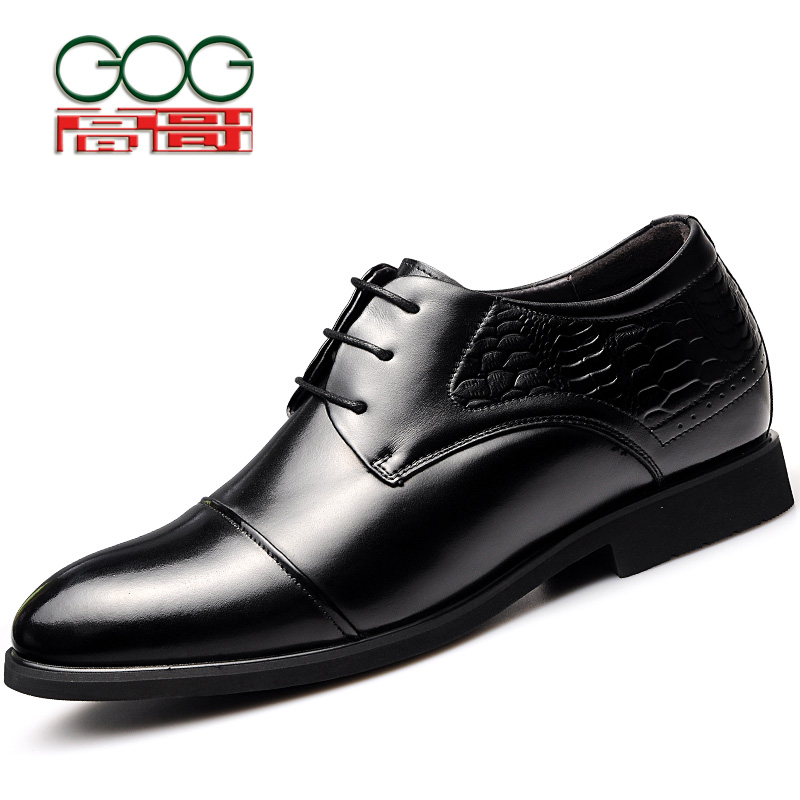 Autumn 2017 increased within the new business dress shoes elevator shoes men's leather shoes to help low