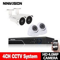 NINIVISION Super Full HD 4CH 4 0MP Day Night Vision Security Camera System In Outdoor Night
