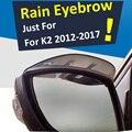 2 Pcs Capas de Carro Para Kia RIO K2 2012 2013 2014 2015 2016 2017 Retrovisor Espelho Lateral Sobrancelha Rainproof Lâmina Flexível Protetor de PVC