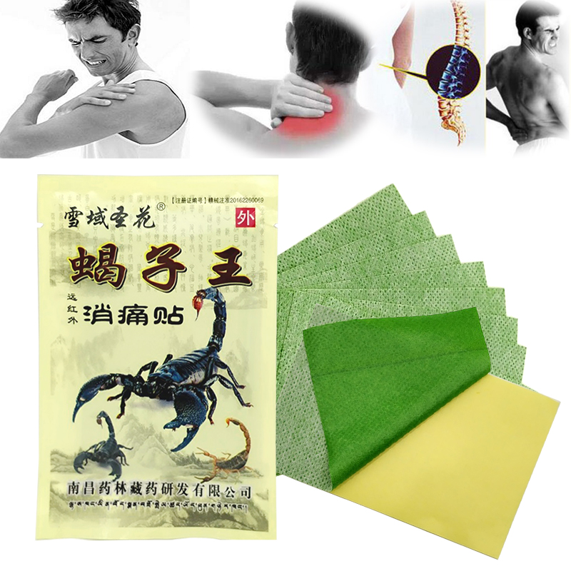 32Pcs Arthritis Joint Pain Rheumatism Shoulder Patch Knee/Neck/Back Orthopedic Plaster Pain Relief Stickers