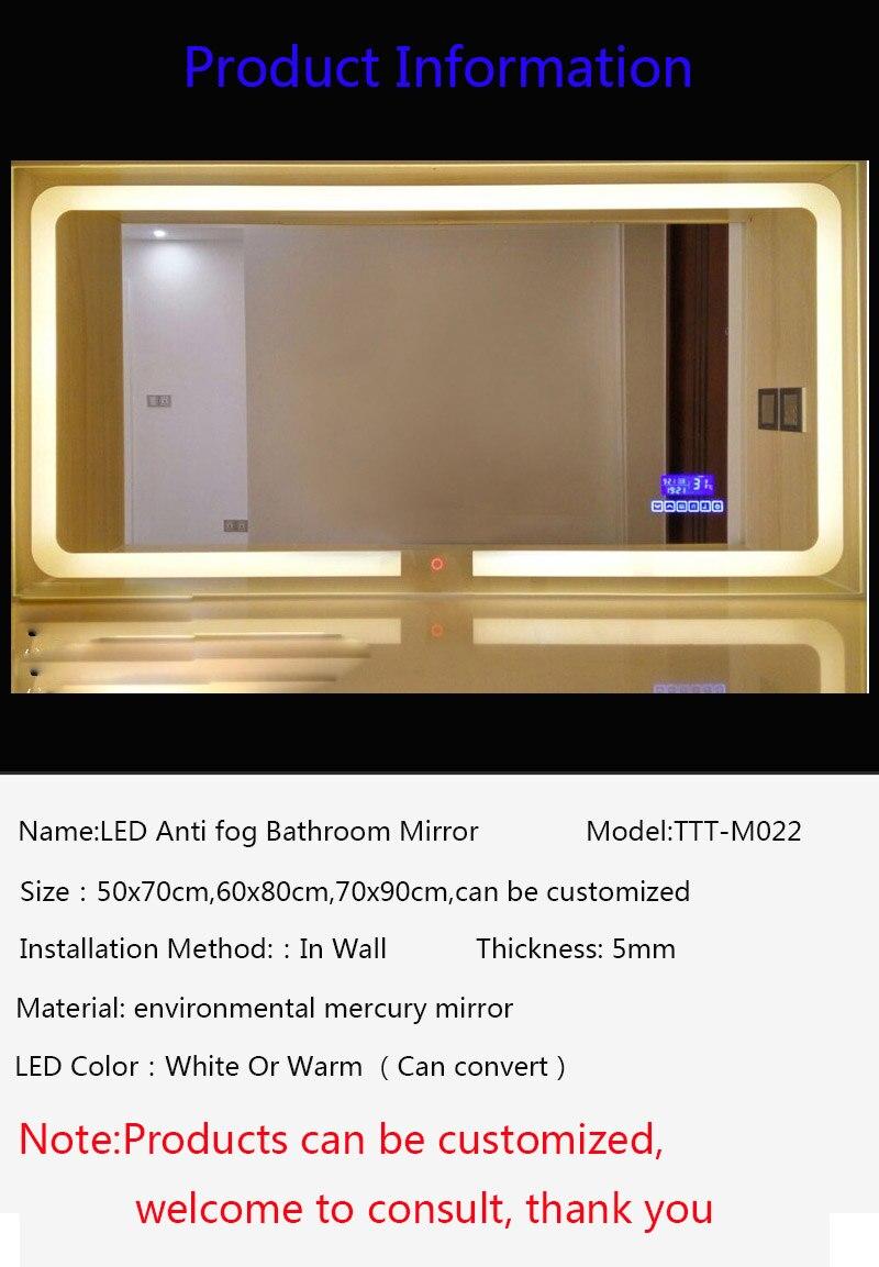 Умный светодиодный Зеркало для туалетной комнаты, анти-туман, сенсорный экран, настенное зеркало для макияжа, 700*900 мм, прямоугольные зеркальные зеркала с Bluetooth и музыкой