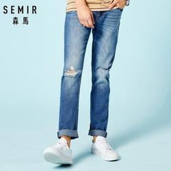 SEMIR для мужчин's трэш джинсы для женщин в 100% хлопок прямые ноги мужчин s джинсы с разрушением на колене мужской Slim Fit Джинс