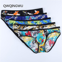 5PCS Sexy Underwear Men Briefs Cuecas Camouflage Printed Gay Underwear Calzoncillos Hombre Slips Male Panties Briefs Underpants