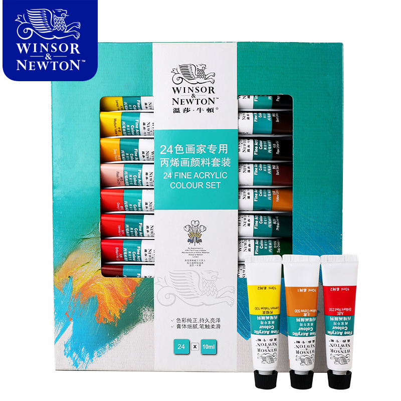 Bgln Professional Acrylic Paints Set 12/18/24 Colors 10ML Hand Painted Wall Drawing Acrylic Painting Pigment Set Art Supplies