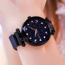 Роскошные Звездное небо часы женские минималистичные алмазные сетки ремешок аналоговые кварцевые наручные часы женские Розовое золото черные часы Reloj Mujer