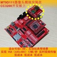 WIFI CC3200 Development Board Video Transmission UDP MQTT TCP Can Be Programmed