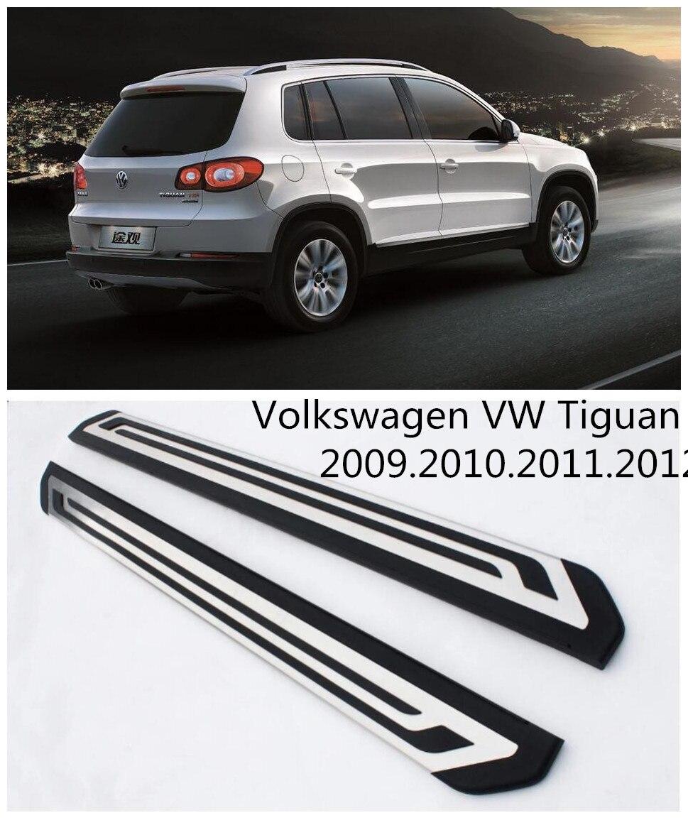Для Volkswagen VW Tiguan 2009.2010.2011.2012 автомобиля Бег Панели Авто шаг в сторону Бар Педали для автомобиля Высокое качество Nerf бары