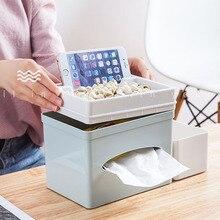 Home fashion Desktop napkins snack boxes living room Multi-function tissue case 25.3*12*15cm