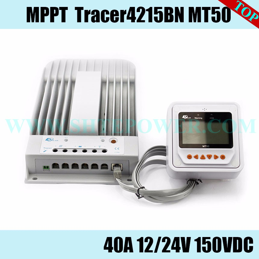 High efficiency solar mppt 40a 12v charger controllerHigh efficiency solar mppt 40a 12v charger controller