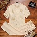 Beige Chinese traditionl Men's Kung Fu clothing Sets short sleeve tang suit embroidery dragon uniform shirt with Pants
