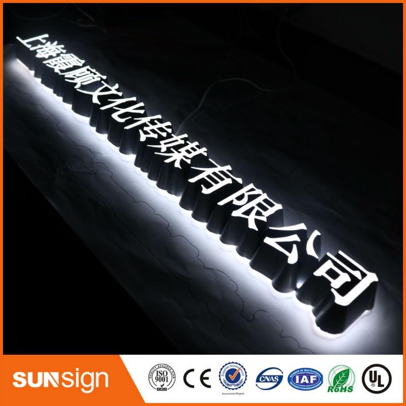 Custom Design Led Lighting Plexiglass Letter Sign For Pizza Store