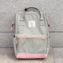 Япония Марка кольцо Рюкзак Холст Школа печати кольцо сумка рюкзак женская большая емкость мужские и женские рюкзак молодежная сумка