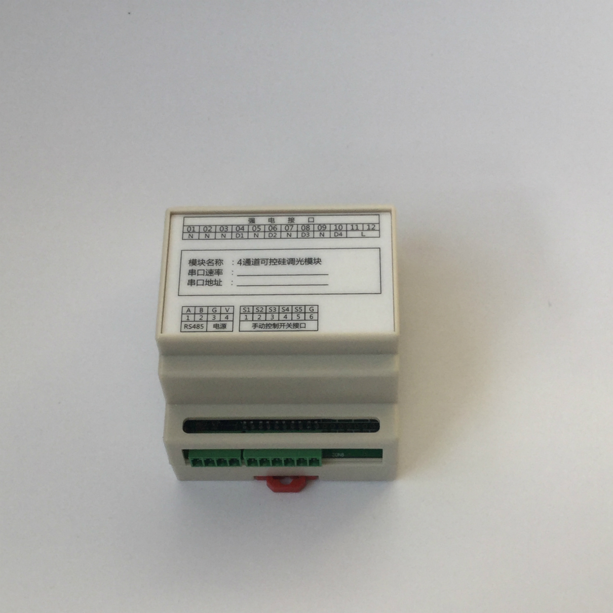 4 way thyristor dimming module RS485 Modbus 4 way thyristor dimming module rs485 modbus