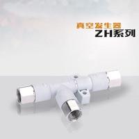 ZH20D Vacuum Generator Vacuum Ejector Pneumatic ZH20DS 03 04 04 ZH20DL 03 04 04