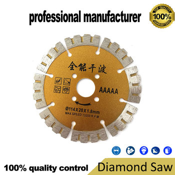 цена на diamond saw blade for stone marble glassess cutting 5A grade for dry and wet at good price and fast delivery