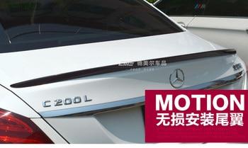 Подходит для Mercedes-Benz 2015 W205 C180L C200L C260L AMG углеродного волокна задний спойлер заднее крыло