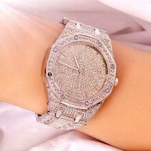 2019 zegarek mężczyźni kryształowa bransoletka dla kobiet złoty/posrebrzane duża tarcza panowie panie Shining Dress Quartz zegarek godziny zegarowe