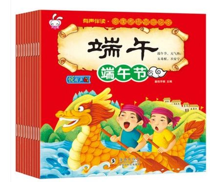 10PCS Chinese Traditional Festival Picture Book With Pin Yin