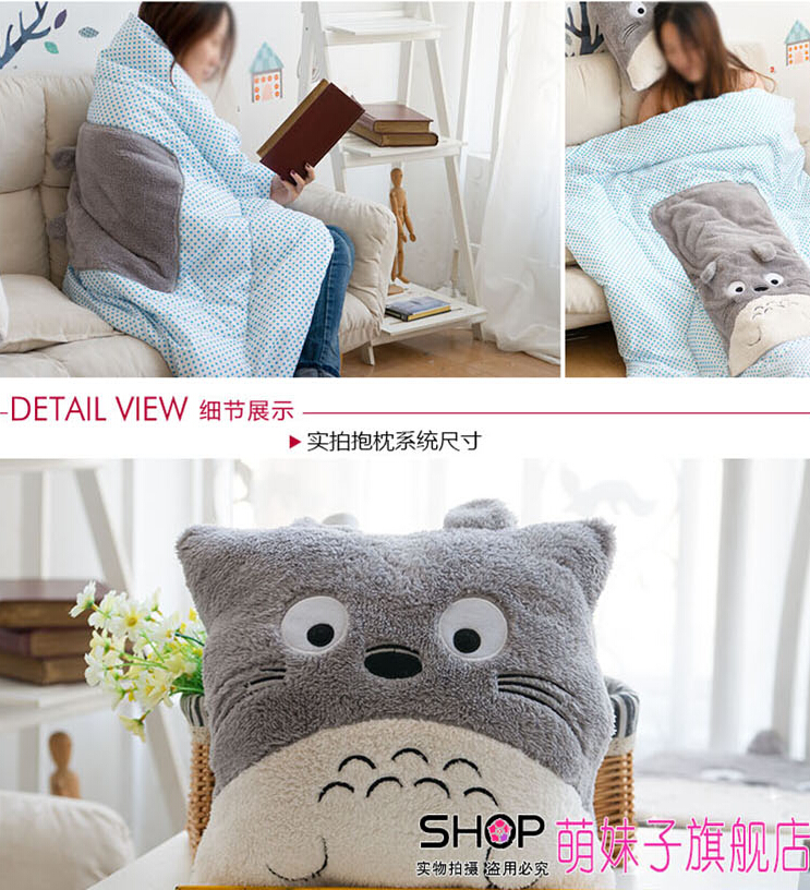 Candice guo plush toy stuffed doll anime funny totoro air condition nap blanket pillow cushion children birthday gift christmas lovely hellokitty plush toy creative plush pillow donut cushion office nap cushion sofa