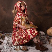 2017 Новое Прибытие Бросился Индивидуальный Пошив Одежды Магия Большая Кукла Принцесса японский Сладкий Свободные Ярдов Длинный Участок Куртки Пальто Слово летучая мышь
