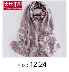 xiajisimaoguanlian7-28_08