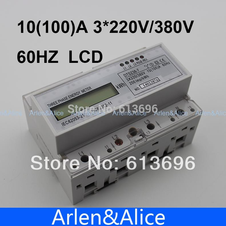 10(100)A 3*220V/380V 60HZ  three phase Din rail KWH Watt hour din-rail energy meter LCD 1 5 65a 120vac 60hz single phase din rail kilowatt led hour kwh meter ce proved