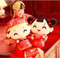 Wedding Gift Lovers Pillow Doll Chinese Red Bride and Groom Gift Good Cotton 50CM Free Shipping R 01