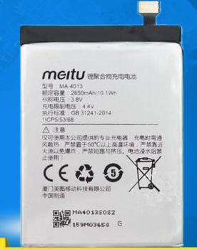 FOR V4 2 M2 V4s M4 M4s M6 M6s MA4013 battery Rechargeable Li-ion Built-in battery lithium polymer battery