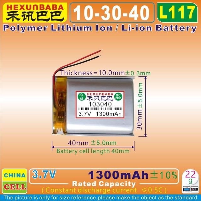2 шт. [L117] 3,7 В 1300 мАч [103040] полимер литий-ионный/литий-ионный аккумулятор для MP3; мобильный телефон, динамик; power bank, DVD, gps, VR, DVR, MP4