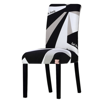 All Black Color Chair Cover Washable Removable 3 Chair And Sofa Covers