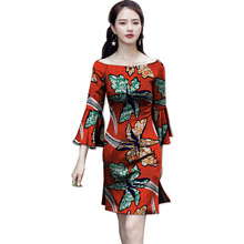10ca898984 Fashion African Print Women Dress African Festive High End Atmosphere  Dresses Ladies Party Costume Custom Made