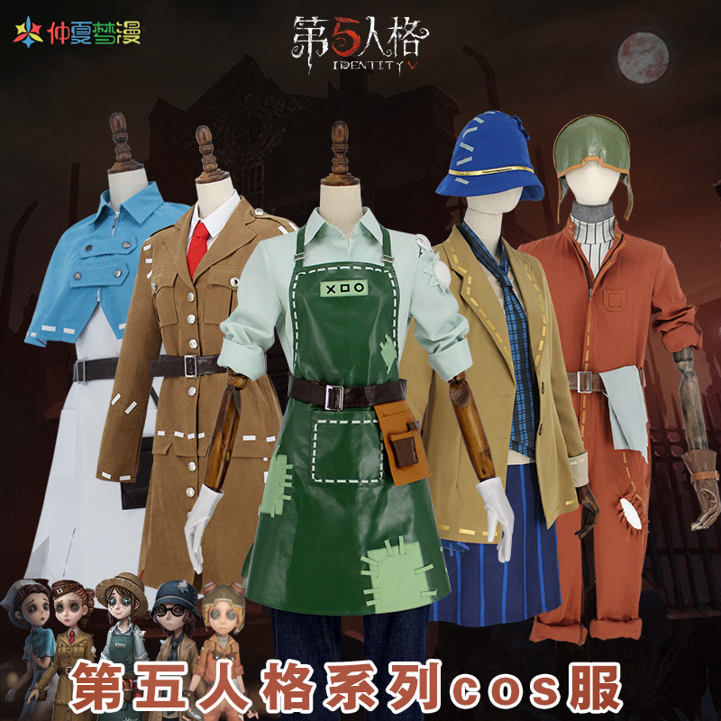 Hot Game !! Identity V Doctor Gardener Blind Girl Mechanic Air Force Uniform Full Sets Halloween Carnival Party Cosplay Costumes
