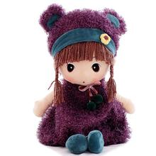 New Arrivals Kawaii Plush Doll Beautiful Dolls Girls Toys For Children Christmas Gifts