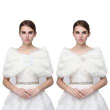 Pure White Elegant Warm Faux Fur Shawl Wedding Wrap Bridal Plush Short Coat Fair