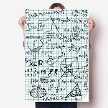 DIYthinker Geometry Mathematical Formulas Calculus Figure Vinyl Wall Sticker Poster Mural Wallpaper Room Decal 80X55cm wusqwsc mathematics equation necklace mathematical formulas jewelry quantum physics chokers