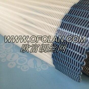 White Polyester Dryer Screen Mesh Belt