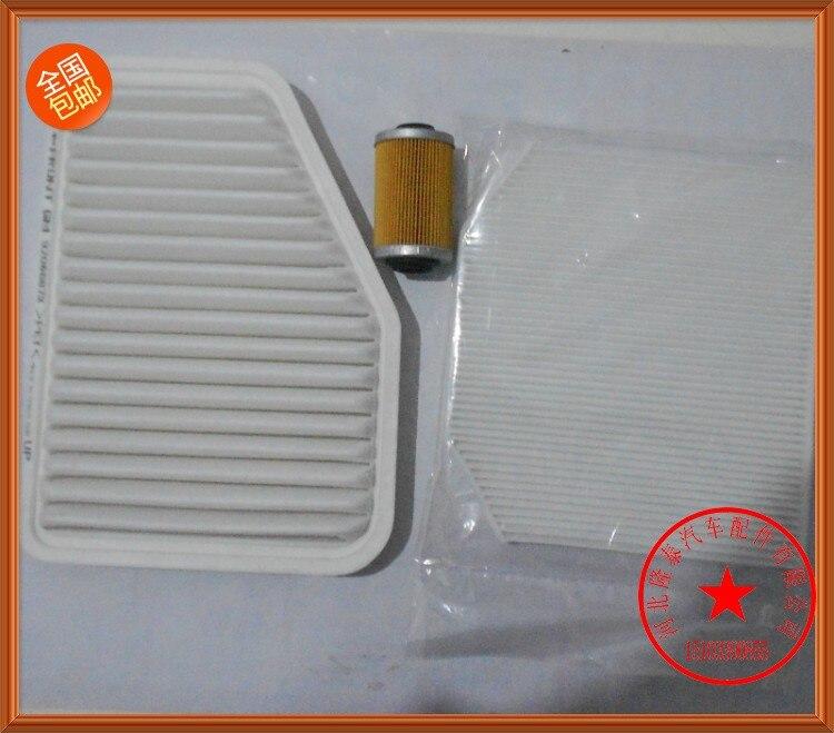 ₩Cabina + filtro de aceite + filtro de aire Buick Boulevard PF2129 ...