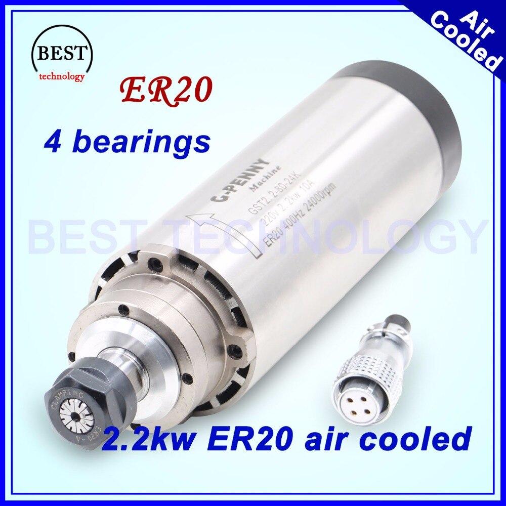 Фрезерные мотор шпинделя 2,2 кВт ER20 220 В шпинделя воздушного охлаждения двигателя 2.2kw воздушное охлаждение 80x224 мм 4 подшипники для гравировал...