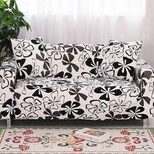 Эластичные Чехол на диван подлокотник чехлов плотно Обёрточная бумага все включено я в форме Чехол на диван стрейч Мебель Чехлы 1/2/3 /4 местный 1 шт.