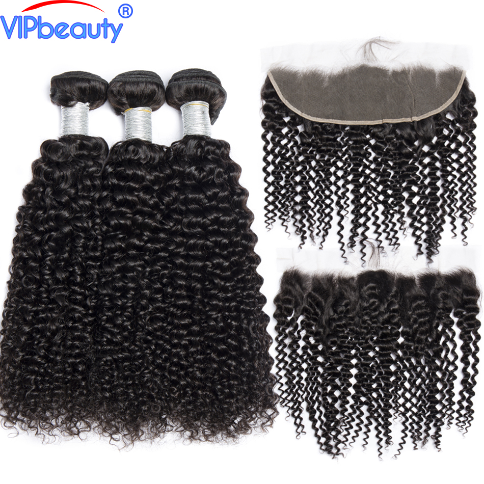Vip beauty kinky curly hair bundles with lace frontal closure Brazilian hair weave bundles with frontal