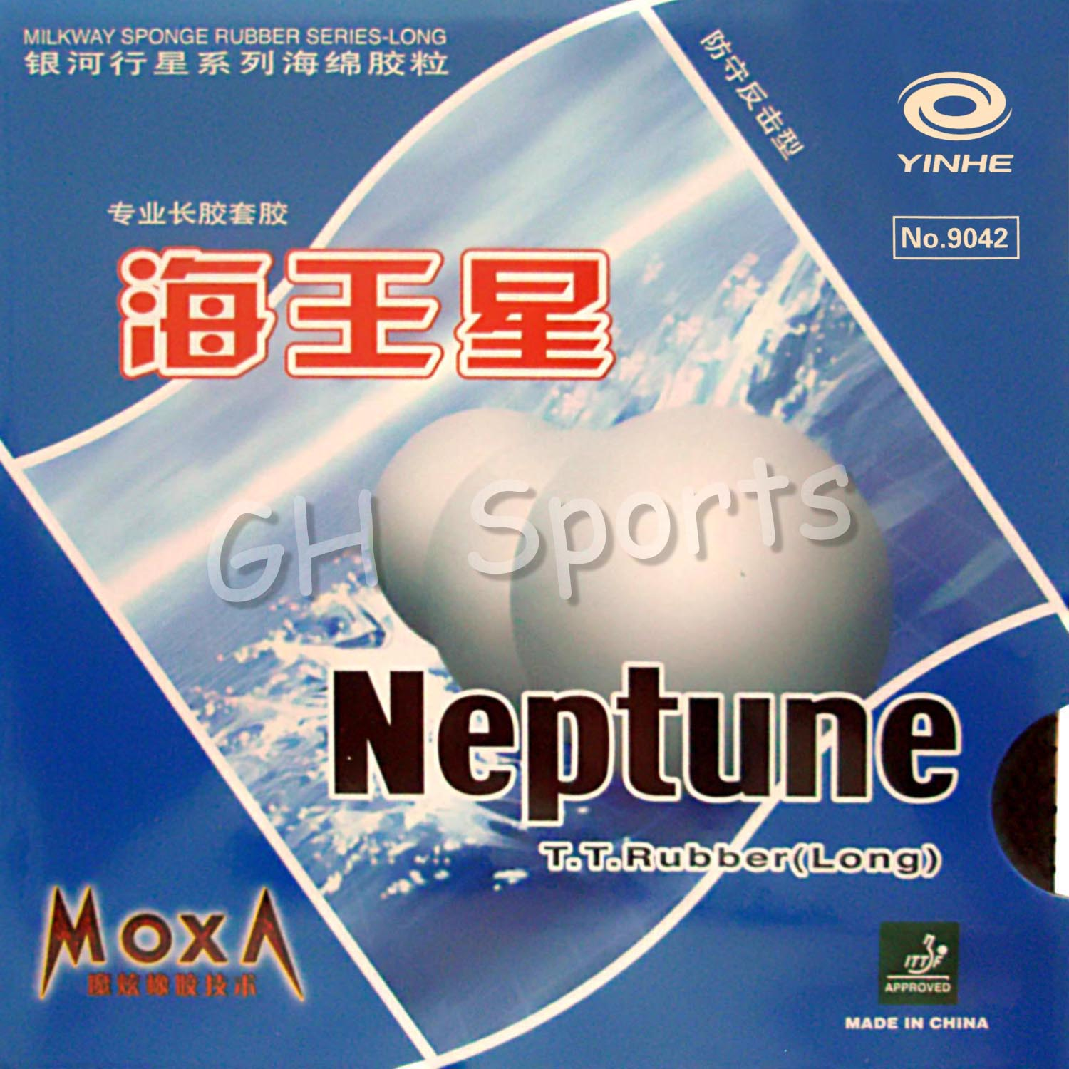 Galaxy Milky Way Yinhe Neptune Long Pips-Out Table Tennis PingPong Rubber With Sponge