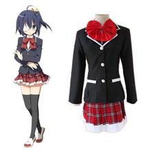 Amina chuunibyou demo koi ga shitai takanashi rikka cosplay para niñas fiesta de halloween chica scuela dress cos uniforme