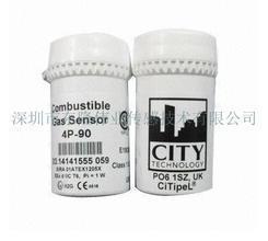 Guaranteed 100 CITY Combustible gas sensor 4P 90C New and stock