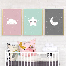 Nordic Kids Canvas Poster Nursery Wall Art Prints Cartoon Moon Stars Pictures Paintings for Room Bedroom Unframed