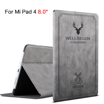 For Xiaomi Mi Pad 4 Case Cover Tablet Flip PU Leather Protective Case Mi Pad 4 8.0 inch Cover Shockproof Shield Smart Hard Cover