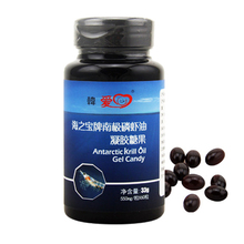 Krill Oil Pure Omega 3 Fatty Acids EPA/DHA Astaxanthin Relaxation fish oil 220 softgels pharmacist recommended fish oil pills 1200mg fish oil concentrate 360mg of omega 3 fatty acids 360mg epa