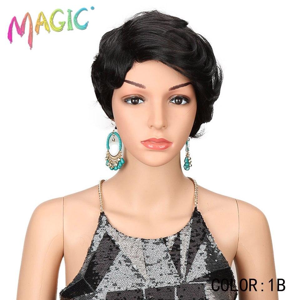 Волшебные волосы короткие синтетические парики женские термостойкие волосы 8 дюймов короткие синтетические парики для женщин волна 3 цвета - Цвет: 1B